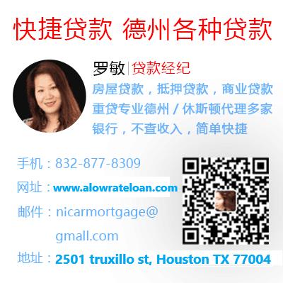 房屋贷款,抵押贷款