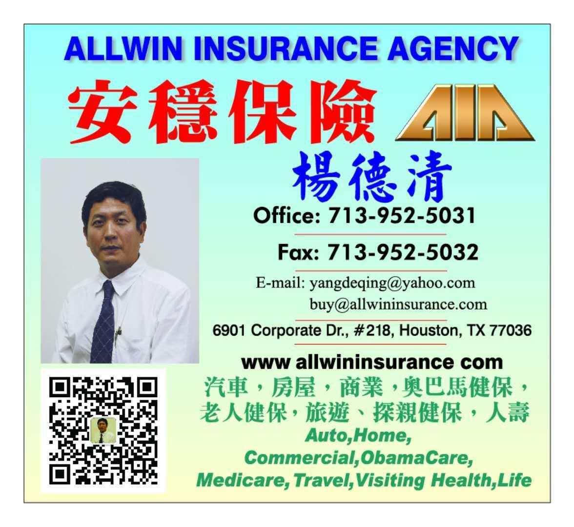 安稳保险  快捷贷款 提供各种